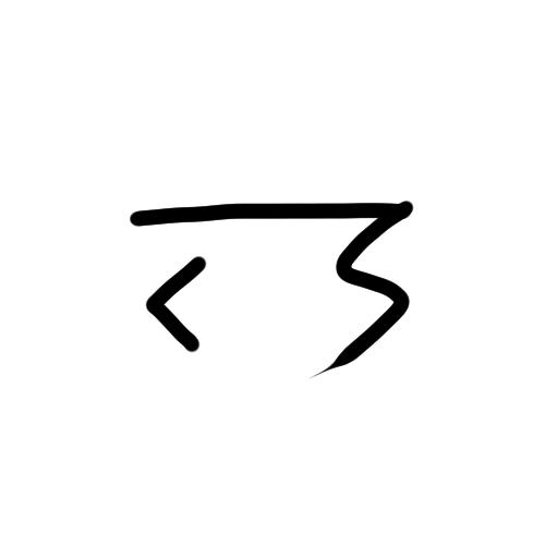 「え」の龍体文字