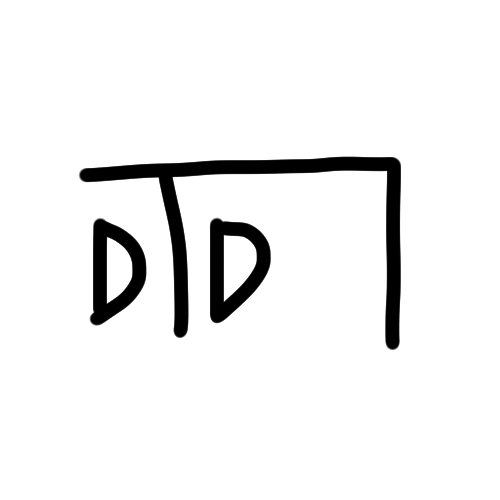 「ふ」の龍体文字
