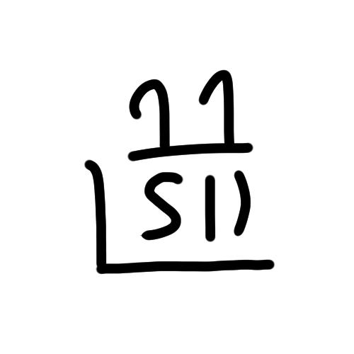 「み」の龍体文字