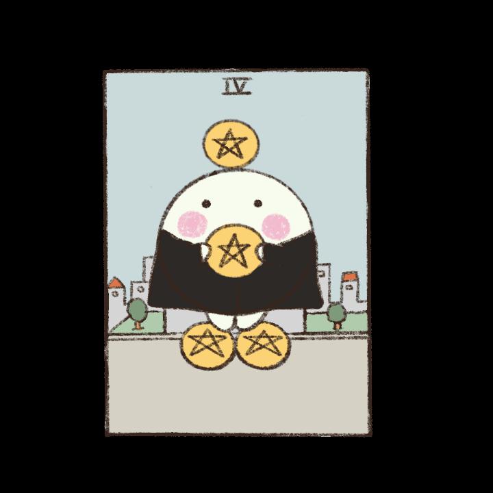 ペンタクル4のカード