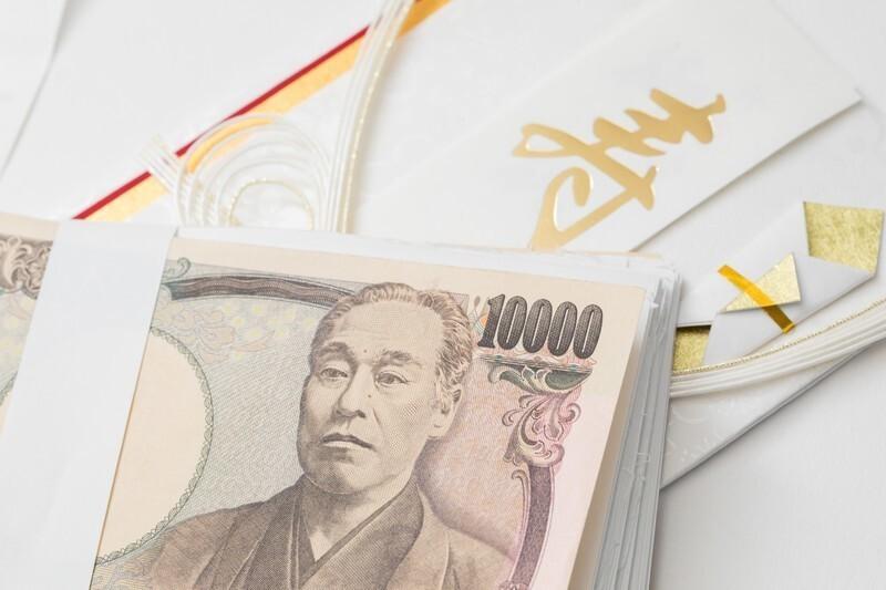 ご祝儀袋の上に1枚だけ本物の1万円札の入った札束