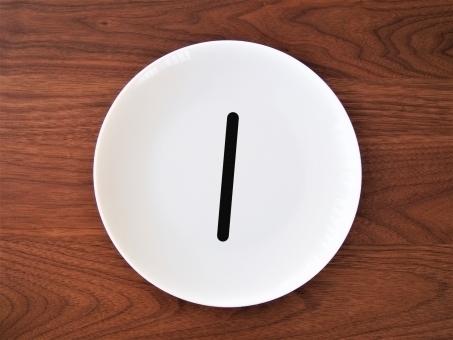 お皿に描かれた「1」