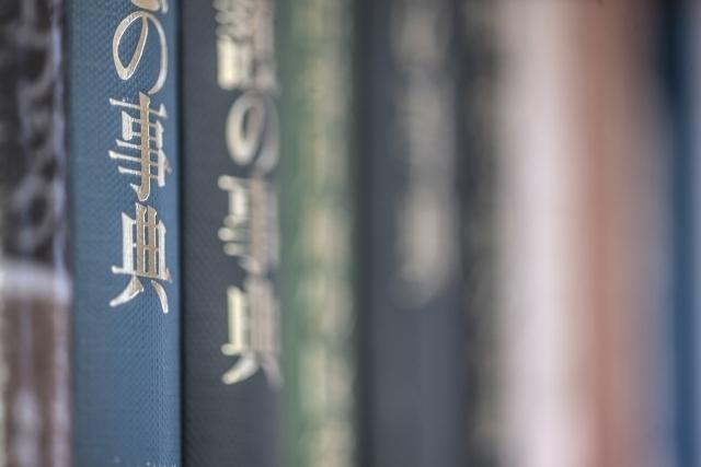 本棚のアップ