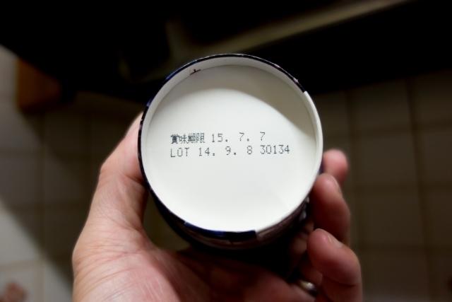 2015年7月7日に賞味期限が切れる食べ物の画像