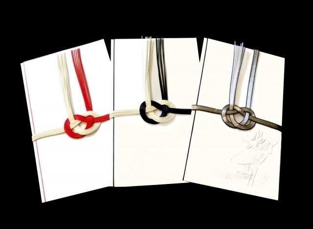 水引のついた祝儀・不祝儀袋3種類