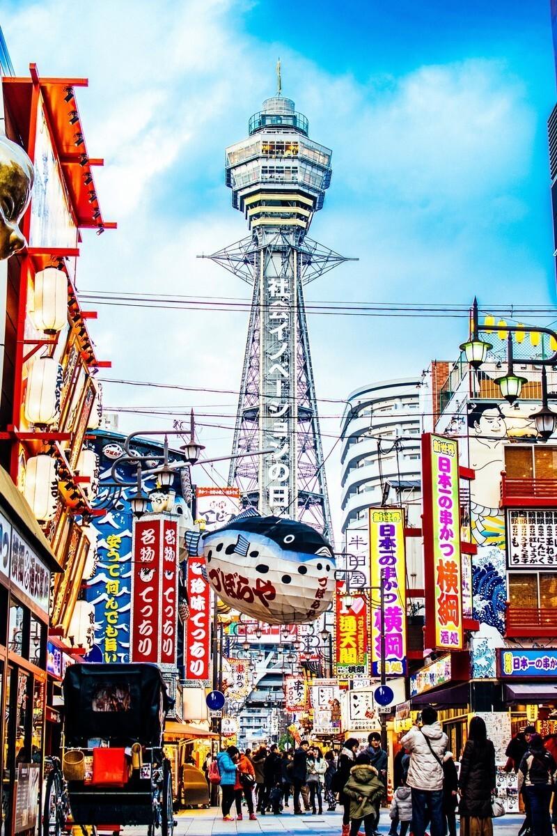 大阪のランドマークの1つである通天閣