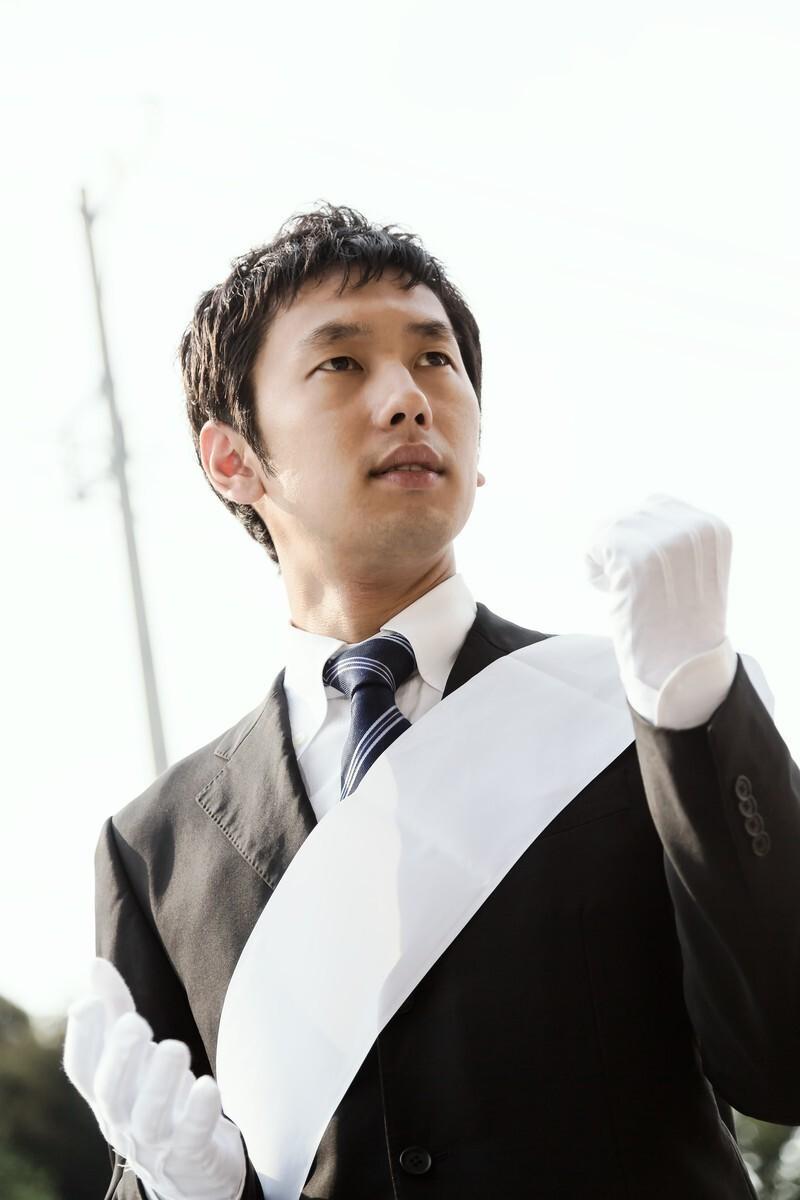 日本でリベラル派といえる政党はどこなのか?