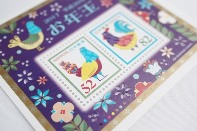 お正月記念切手