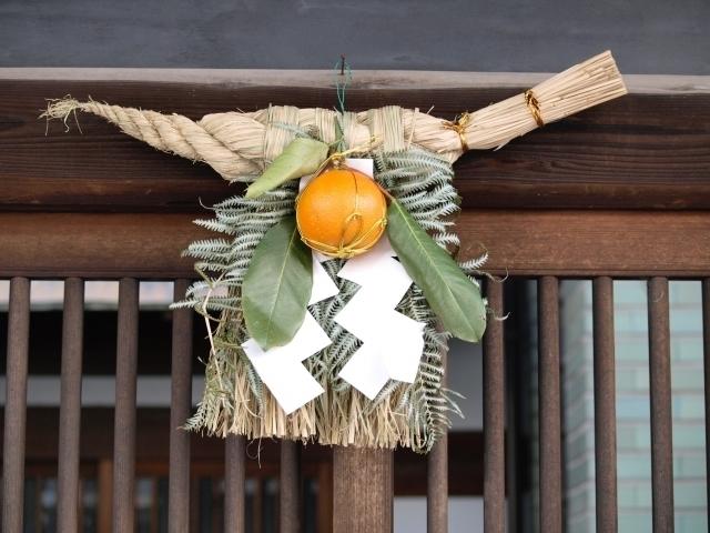 しめ縄などの正月飾りはいつからいつまで飾るの?