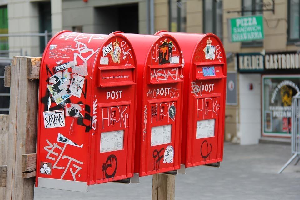 年賀状を1日に届けるには25日までの投函が必要?