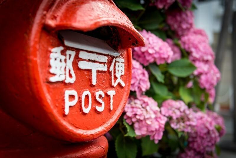 日本国内は郵便局の公式ページから