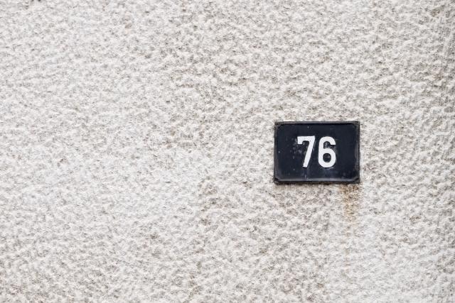 エンジェルナンバー76は7と6の意味をあわせ持つ