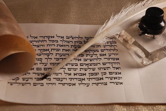 君が代を「ヘブライ語」に翻訳するとどんな意味?