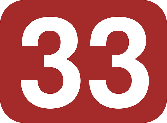 カバラ数秘術での33