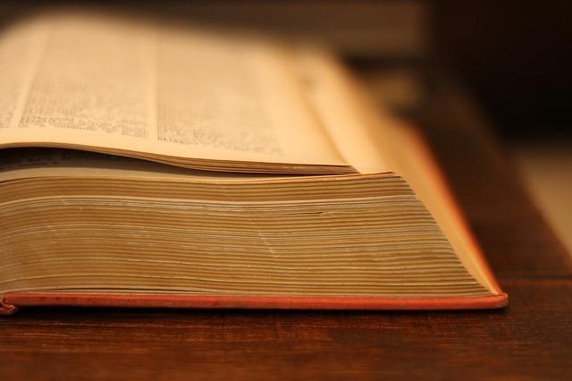 「天上天下唯我独尊」の読み方