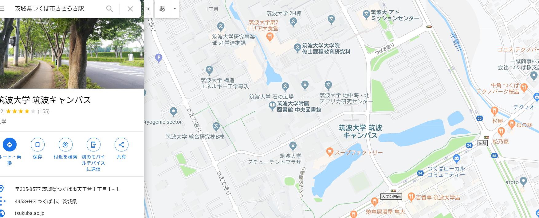 きさらぎ駅の場所
