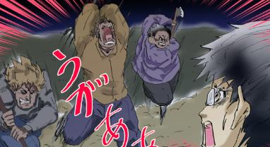 斧で襲ってくる犬鳴村の村人