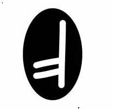 ルーン文字「フェオ」の逆位置