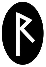 ルーン文字ラド