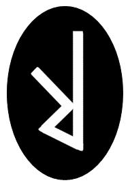 ルーン文字ラドの逆位置