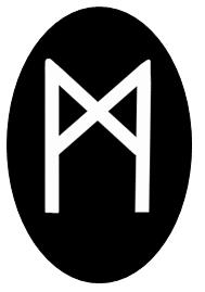 ルーン文字マンの意味