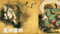 風神雷神の意味や由来とは?ご利益や像が見られる場所を紹介
