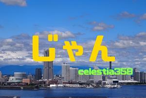 語尾の「じゃん」は方言?地域別の意味と使い方をご紹介!
